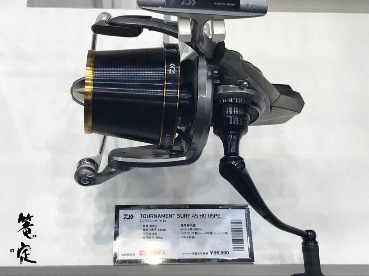 新製品の2019年トーナメントサーフ45 HG/05PEです。