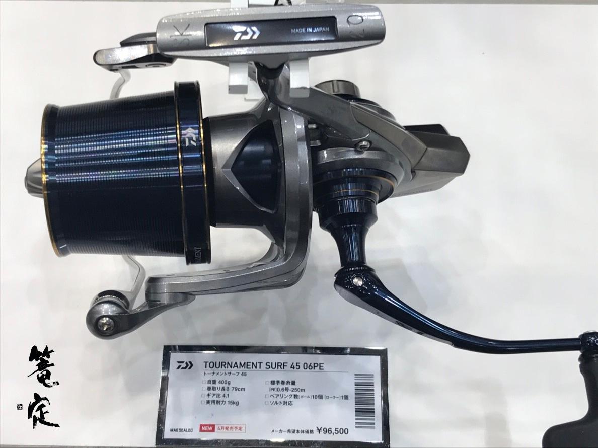 新製品の2019年トーナメントサーフ45/06PEです。