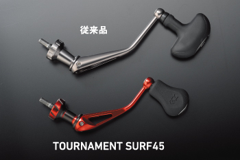 2016トーナメントサーフ65mmショートハンドル