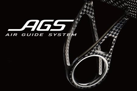AGS(エアガイドシステム)