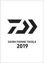 DAIWA製品カタログ2019