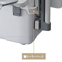 クーラーベース(フィクセル・サーフ キス スペシャル)