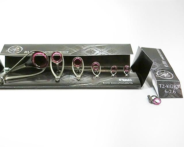 RUBY-Ring(ルビーリング)RVスペック投げ用7ガイドセット T2-RVRG20H61の実際の製品です。