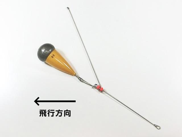 爆釣天秤1標準+根木式26号飛行姿勢