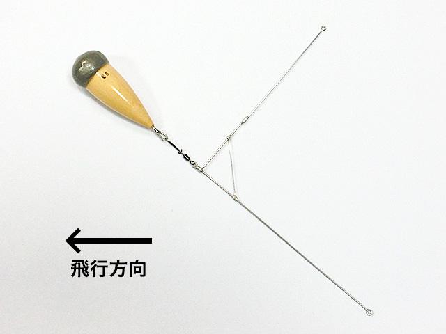 必殺キスL型天秤タイプ02(アーム部線径1.0mm+0.8mm)+根木式爆釣フロートシンカー29号←方向へ飛行