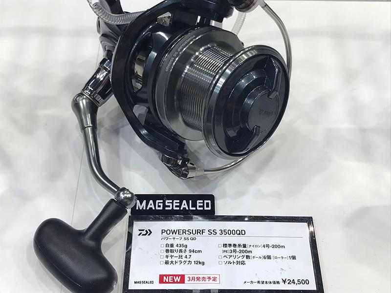 2018パワーサーフ SS QD/3500QD(フィッシングショー2018in横浜にて撮影)。