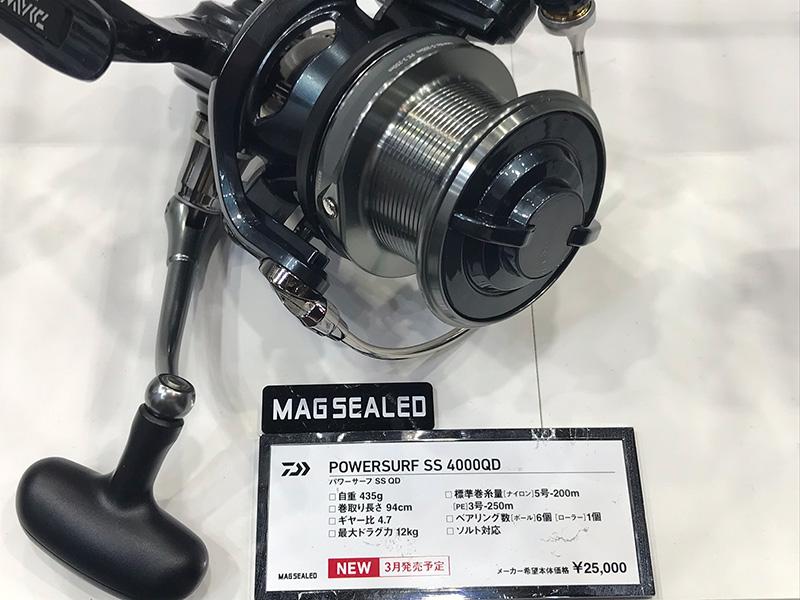 2018パワーサーフ SS QD/4000QD(フィッシングショー2018in横浜にて撮影)。