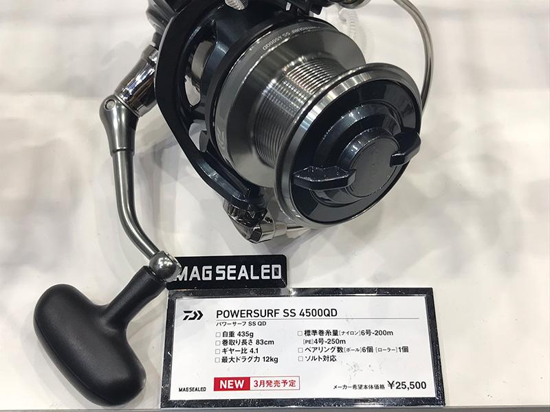 2018パワーサーフ SS QD/4500QD(フィッシングショー2018in横浜にて撮影)。